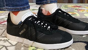 老婆的第N双鞋 篇六十二:百搭的adidas三叶草Gazelle休闲鞋