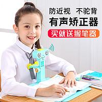 用良好坐姿写作业,双十一入手心宜家儿童作业桌椅套装