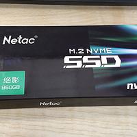 晒别人家的 篇三:优盘专利到期了,SSD做的如何?朗科绝影960G简晒