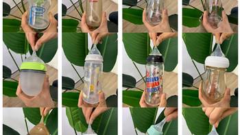 育儿分享 篇一:奶瓶深度测评,看这一篇就够了