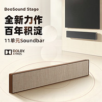 11单元、杜比全景声:B&O 推出 BeoSound Stage Soundbar 电视回音壁