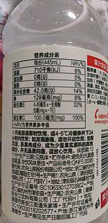 农夫山泉柠檬味复合果汁饮料。