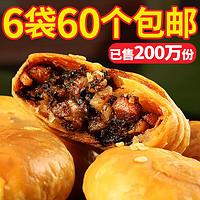 50款精选零食~美味便宜量又大,塞满你的抽屉!