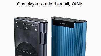油条HiFI频道 篇二:艾利和 Astell& KANN 64G 便携HIFI DAP开箱以及使用心得