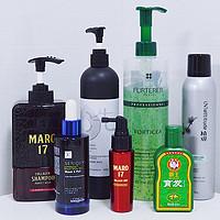 秃头男女孩们害怕过年聚会?几款防脱产品使用体验,希望能帮到你!