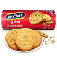 吃饭不如吃饼干,6款平价级饼干清单