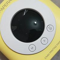 喵喵机新品P2s来袭,自带计时器,快速提高学习效率