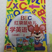 婴幼儿好用不贵的红袋鼠点读笔,可以点绘本,可以学英语,内容还不断更新