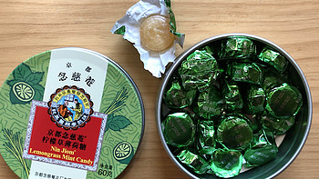 冬季囤货—京都念慈庵润喉糖(柠檬草薄荷味,60g)