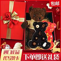 """圣诞节""""保命""""指南!情话大全+礼物推荐,花小钱办大事儿!"""