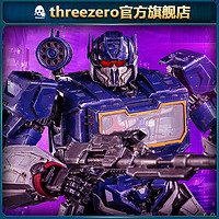赛博坦之家: threezero推出《大黄蜂》电影版声波!
