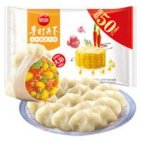 18款热门速冻水饺全方位评测,终于找到了最值得吃的那个!