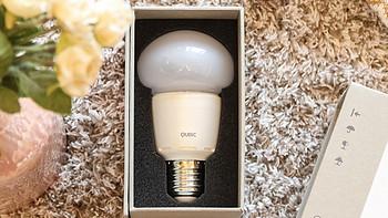 好物分享 篇一:无需布控,轻松享受全屋智能灯光——调调新鲜灯泡使用体验