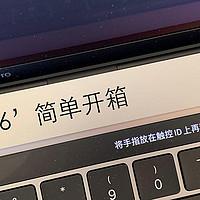 MacBook 16' 丐版 简单开箱 真香