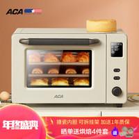 你买完烤箱后悔了吗?烘焙新手这样来选烤箱不会错