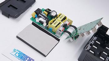 拆解报告:SABRENT 100W 8口PD快充充电器AX-ADPD