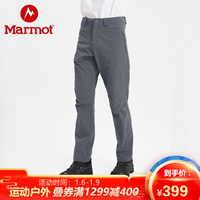 marmot土拨鼠M3男士弹力软壳裤薄款晒单