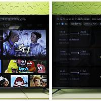 智能家庭影院——TCL 75T6全场景AI电视