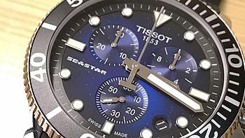 """大妈的幸运大礼""""TISSOT天梭 海星系列潜水表 T120.417.17.041.00""""简易开箱"""