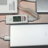 第一次众测到的双路输入输出小米移动电源3 1WmAh快充版