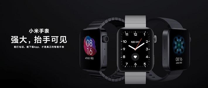 好起来了:小米手表 迎来第二次OTA升级,解决现有BUG 加入身体能量、压力检测功能