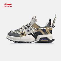 李宁与成龙联名:共庆品牌30周年,于蓬皮杜中心发布2020秋冬运动鞋服