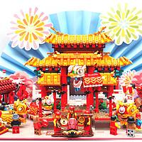 我的乐高收藏 篇一:乐高过大年,80104+80105舞狮和新年庙会组合评测