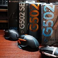 终于有时间开箱我的第四款罗技的G502了,无线版G502开箱
