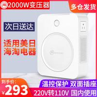 象印100v日本本土版原装电饭煲NW-JS10-VD开箱及使用体验