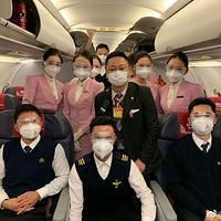 航司那些事132期:将97位武汉籍乘客带回家 吉祥今日大阪包机直飞武汉