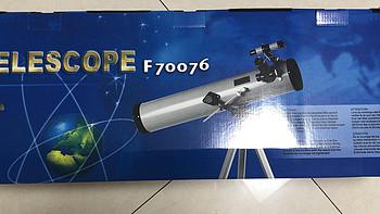 开箱晒照 篇五:200万光年,875倍,PDD入手反射天文望远镜