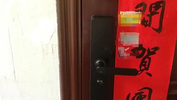 记装小益206智能锁,一分钱一分货(说的是门,不是锁,哈哈,意外发现)