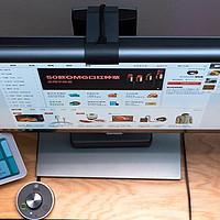 电脑桌面灯光选购有讲究,术业有专攻,明基ScreenBar Plus屏幕智能挂灯使用体验