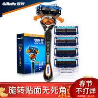 剃须刀选购:成功男士的好伙伴,博朗9290cc电动剃须刀