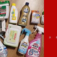 我爱我家 篇一:【家庭防疫】轻度洁癖患者提供的一些参考:关于部分清洁灭菌类产品的使用感受及推荐