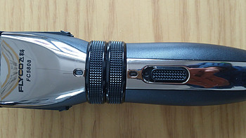 飞科电动理发器FC5808购买体验