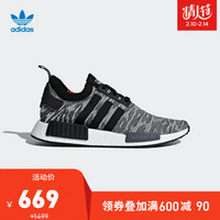 京东2月10日Adidas促销的所有Boost鞋好价汇总,凑单作业,不看就过期了,记得领券!