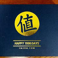 你那1000天签到没有补签卡的功劳?