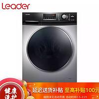洗衣机 篇一:简单说一下1679买的海尔统帅10KG洗烘一体洗衣机的使用感受