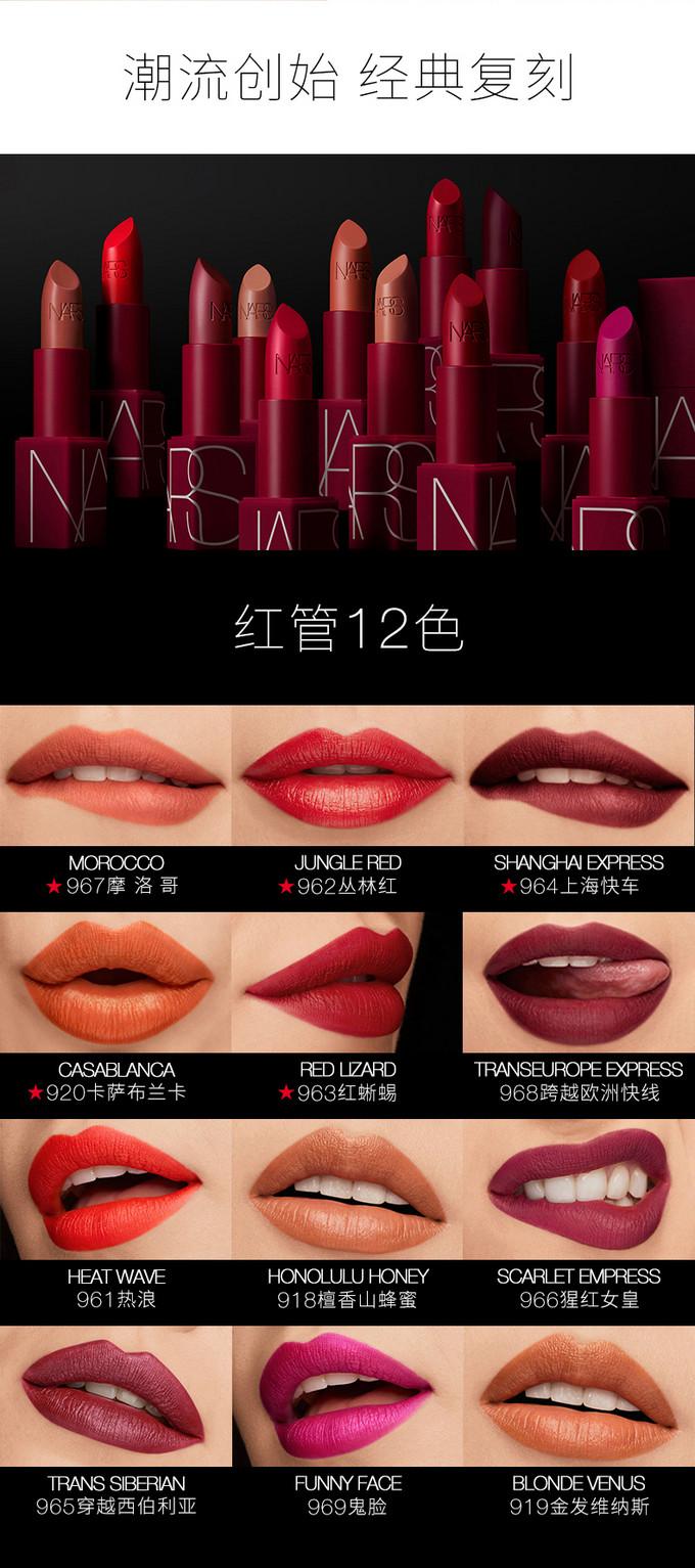 NARS推出周年系列72色魔方唇膏,复刻红管美轮美奂~