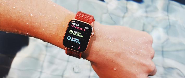 用好 Apple Watch 的健康与运动,你需要准备些什么