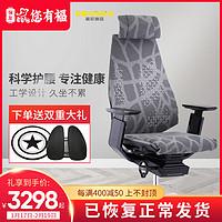 如何选一把好的人体工程学椅子