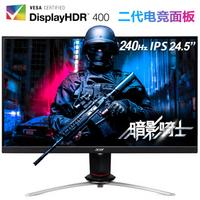 IPS 240Hz YES!比TN 240Hz更好更便宜!宏碁XV253QX电竞显示器评测