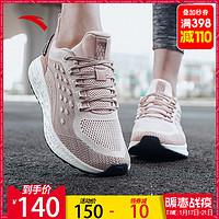 疫情之后,运动起来。国产好鞋推荐