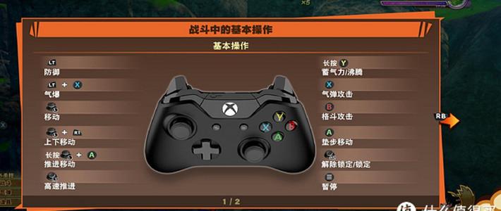 模拟Xbox手柄畅玩Steam平台PC游戏