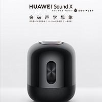帝瓦雷技术的华为sound x开箱及听感报告,兼与b&o无责任对比