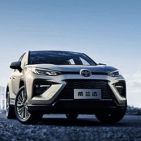 新车速递:17.18万元起售 广汽丰田威兰达正式上市