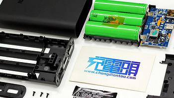 拆解报告:小米移动电源3 10000mAh 超级闪充版PB1050ZM