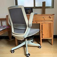 攒了三年蚂蚁能量的收获,西昊M59电脑椅开箱