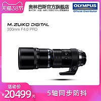 M43画幅相机?这个相机体系有什么优劣?有图有真相!